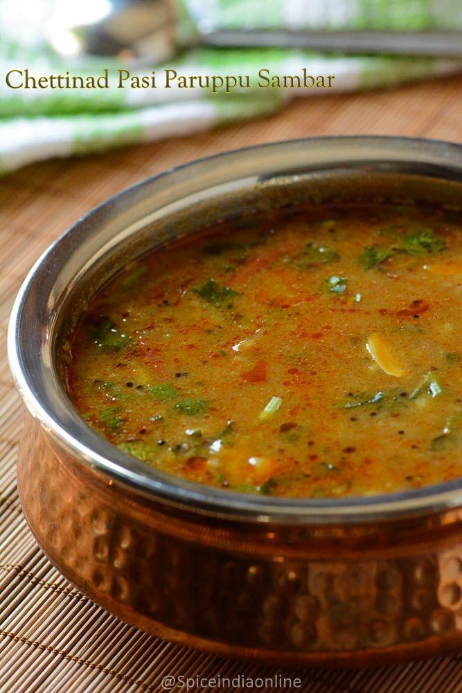 chettinad recipes, chettinad sambar recipe, chettinadu pasi pairu kuzhambu, saiva kuzhambu recipe, chettinad vegetarian recipes, chettinadu recieps, vegetarian gravies, sambar recipes, side dish for idli dosa, side dish for poori, chapati, side dish recipes, accompaniments, moong dal sambar, yellow moong dal sambar, quick sambar recipes, easy sambar recipes, south indian recipes, Tamil Nadu recipes, tamilfood, tamil recipes, tamizh recipes, paasi payiru sambar, Chettinadu Recipe…