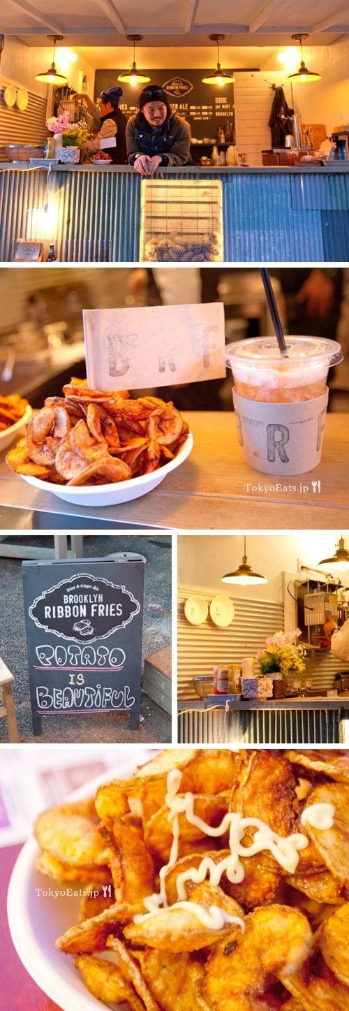 Japan : Tokyo : Brooklyn Ribbon Fries, Omotesando