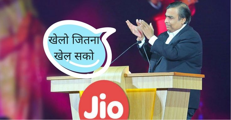 http://www.thelallantop.com/news/reliance-jio-extended-its-prime-membership-and-free-service-date-at-last-moment/ Reliance Jio Extended its Prime Membership and Free service Date at Last Moment