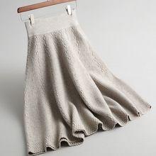 Negro gris beige calientes thernal gruesa midi a-line falda para las mujeres Otoño invierno para mujer de punto elástico de cintura alta faldas paraguas(China (Mainland))