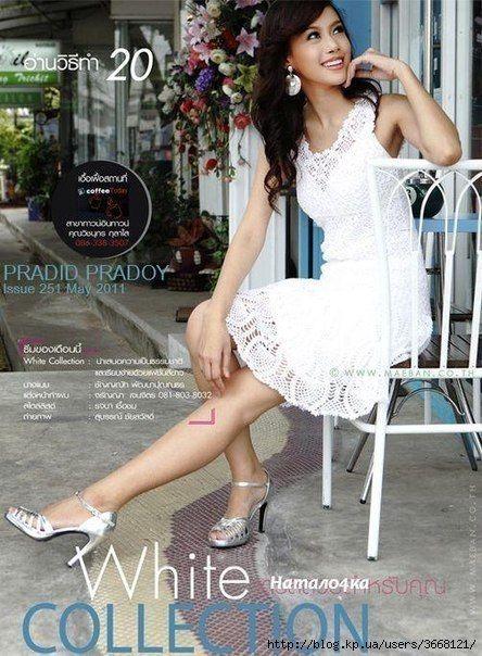 Тайское платье - Платье.Сарафан