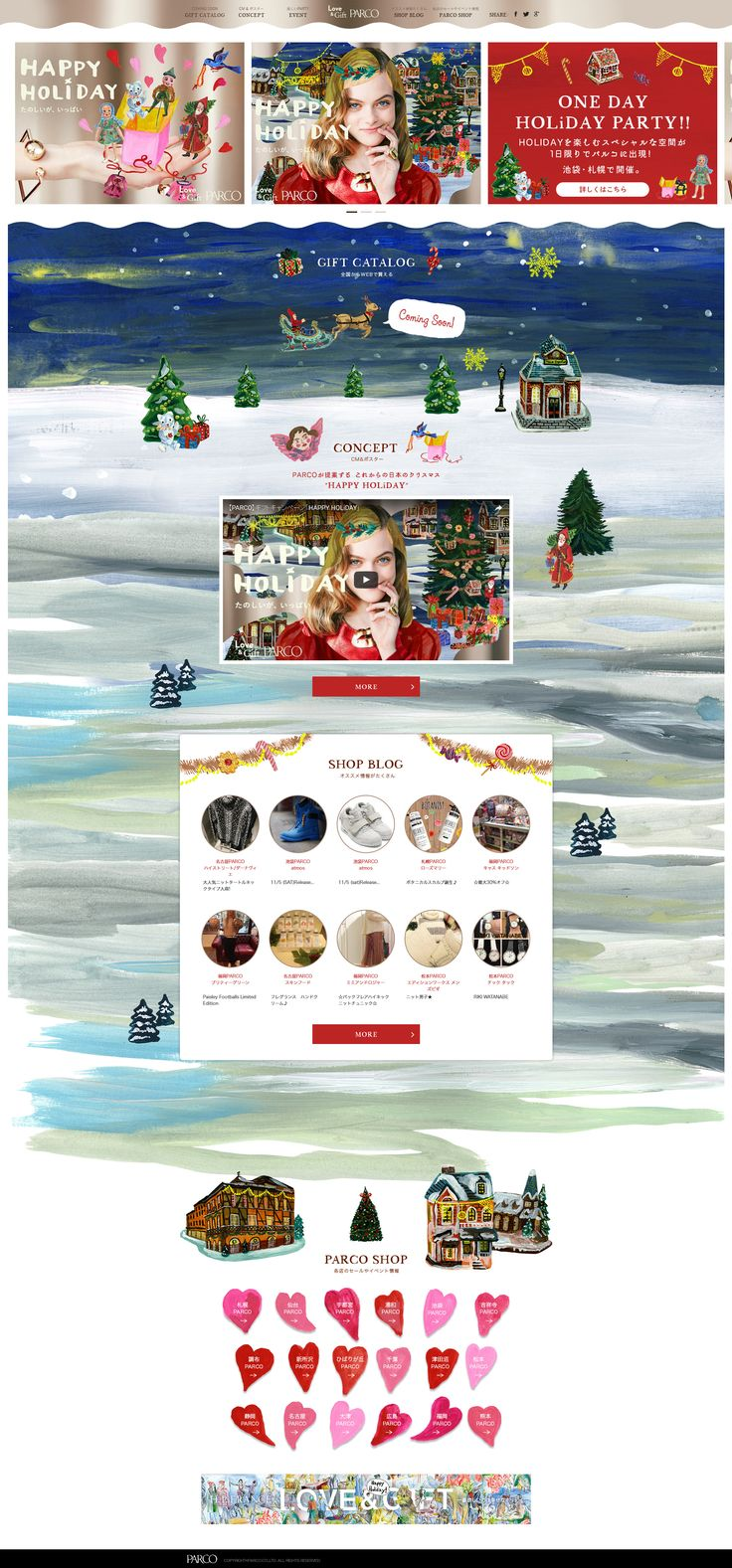 HAPPY HOLIDAY|PARCO http://www.parco.jp/gift/