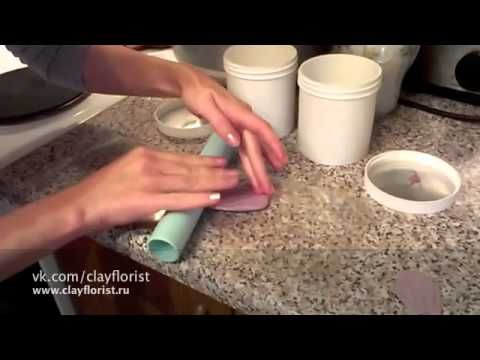 Изготовление силиконовых двусторонних молдов/вайнеров в домашних условиях. Полученные молды можно использовать в керамической флористике и при лепке цветов из сахарной мастики.
