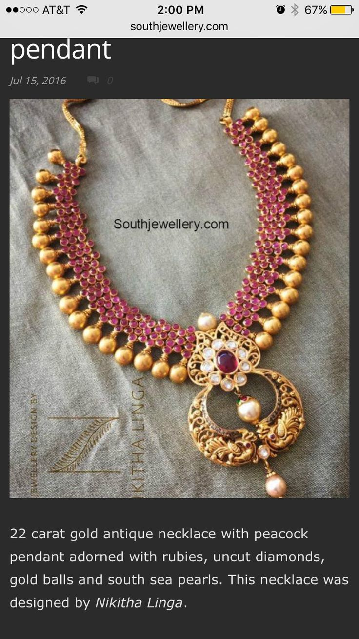 22 carat gold floral designer pendant with multiple beads chain and - Ruby Necklace With Peacock Pendant Photo