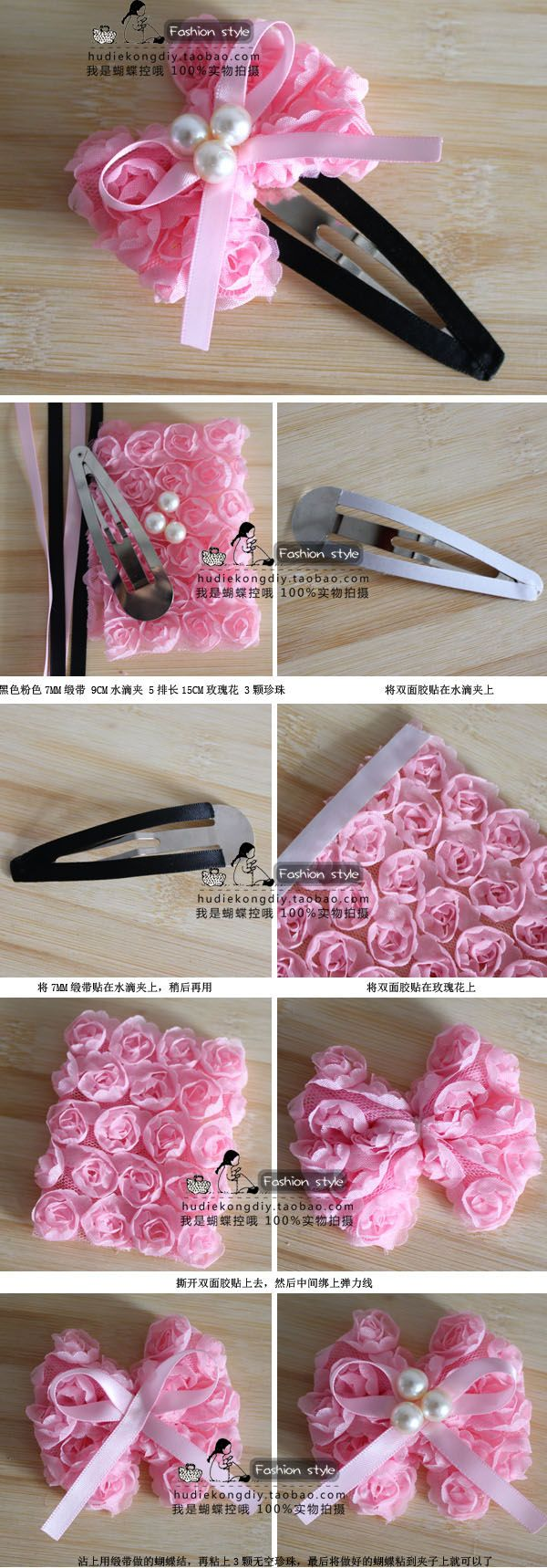 super easy pink bow hair pin
