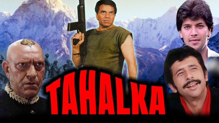 Free Tahalka (1992) Full Hindi Movie | Dharmendra, Naseeruddin Shah, Aditya Pancholi, Amrish Puri Watch Online watch on  https://free123movies.net/free-tahalka-1992-full-hindi-movie-dharmendra-naseeruddin-shah-aditya-pancholi-amrish-puri-watch-online/