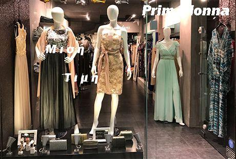 #Καλοκαιρινές_εκπτώσεις γυναικείων ρούχων στην Πάτρα