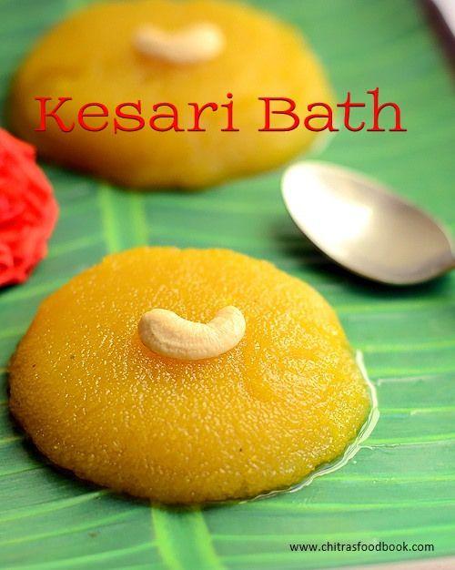 Chitra's Food Book: Kesari Bath Recipe-Karnataka Recipes