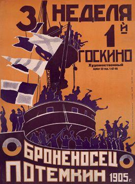"""""""Bronenosets 'Potyomkin'"""", aka """"Battleship Potemkin"""", silent war film by Sergei Eisenstein (Soviet Union, 1925)"""