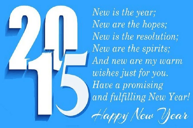 Happy New Year Wishes for Year 2015 - New Year 2015