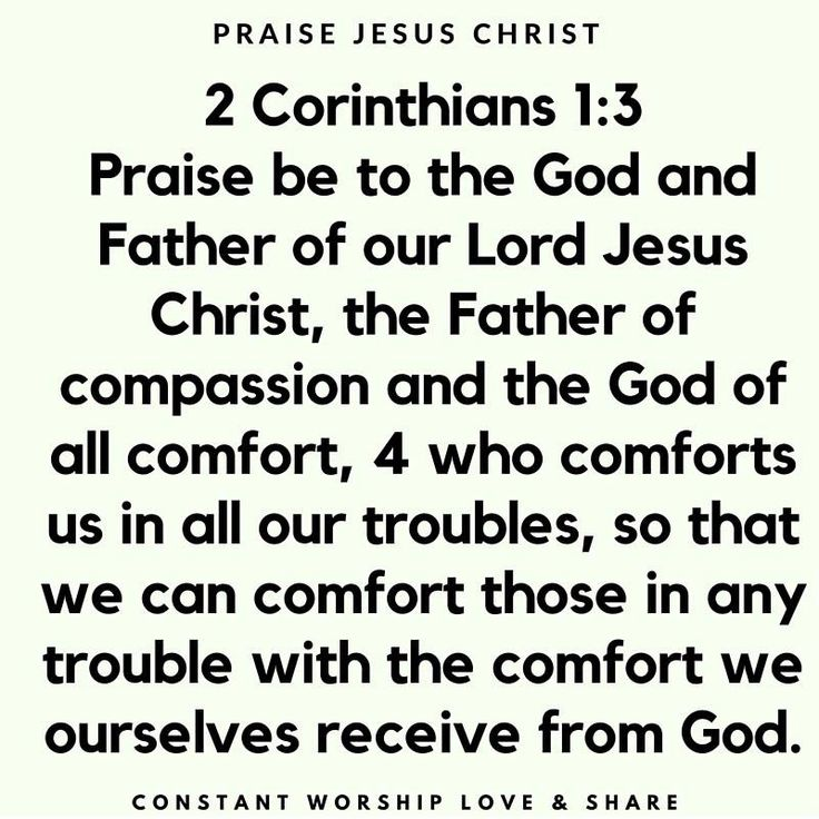 463 best Praise Him... images on Pinterest   Adhesive, Bedrooms ...