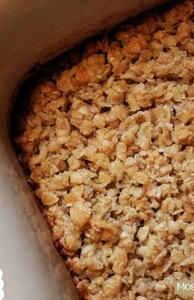 Amish Baked Oatmeal - my favorite oatmeal recipe, served over cold milk - yum!