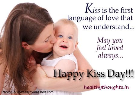 May you feel loved always... Happy Kiss Day!!!