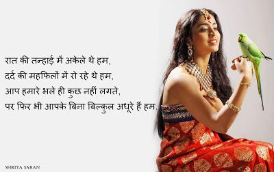 shayari images dosti download free   Picture Shayari Best pyar mohabbat shayari images 2016  best quotes about life images for facebook  best quotes about life in hindi with images  shayari images dosti download free  shayari images dosti download free  Best pyar mohabbat shayari images 2016 best quotes about life images for facebook best quotes about life in hindi with images Picture Shayari shayari images dosti download free