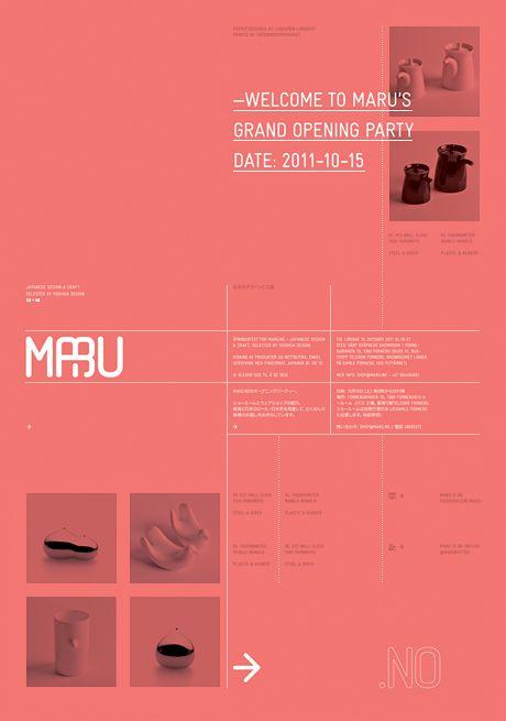 Maru - Party Poster | Designer: Lundgren+Lindqvist