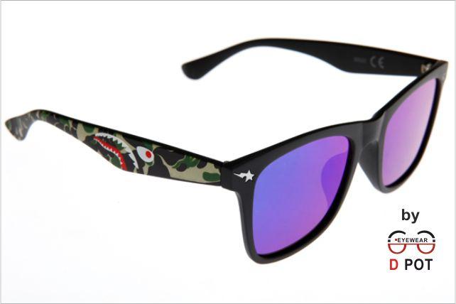 Γυαλιά ηλίου S5222