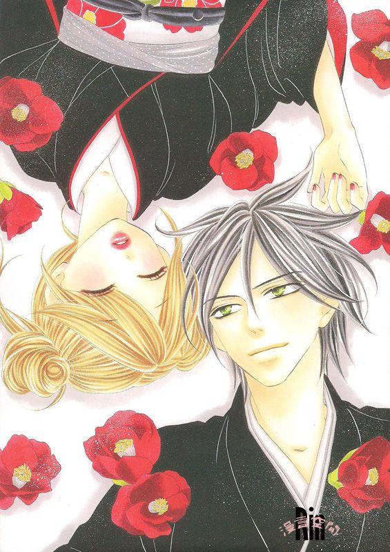 Black Bird by Sakurakouji Kanoko anime, ,manga, ,couple sleeping, ,flowers, , kimono