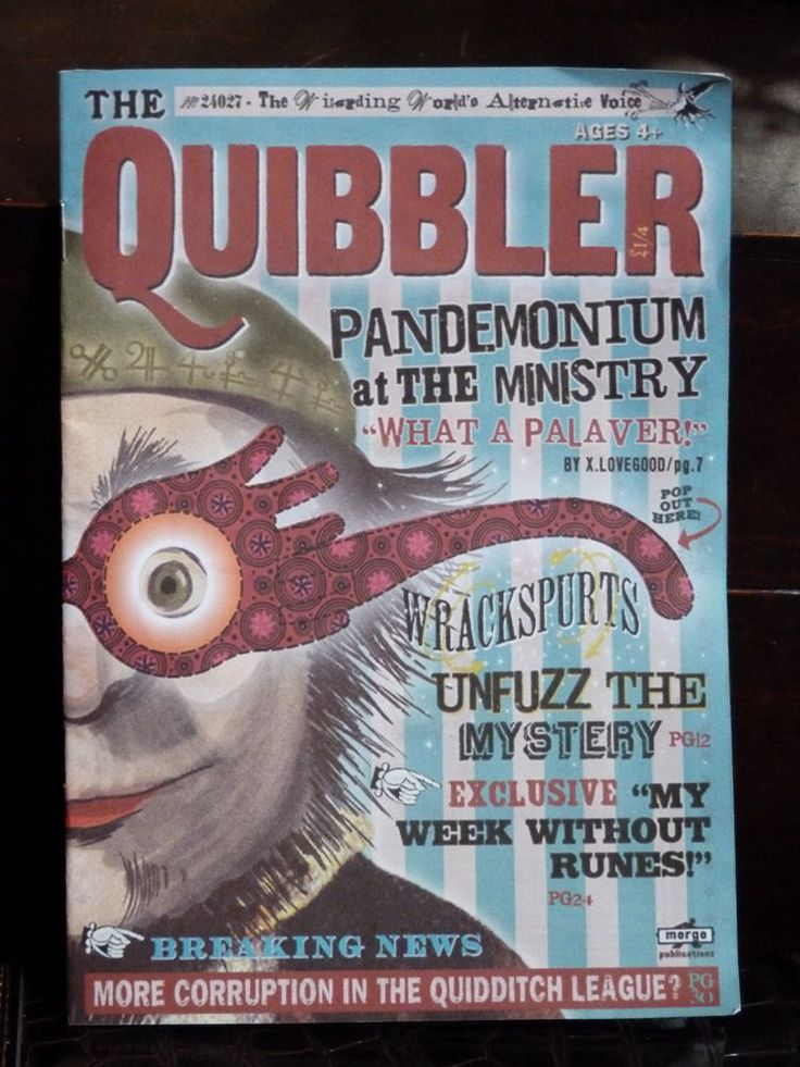 8,5X11inch. The Quibbler with Spectrespecs . Harry Potter ...