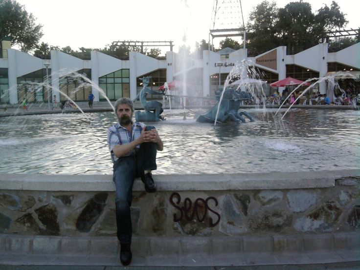 Fuente en el Parque de la Ribota, Alcorcon, Madrid