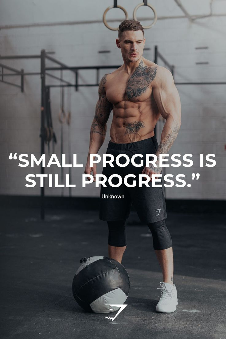 """""""Small progress is still progress."""" #gymshark #motivation"""