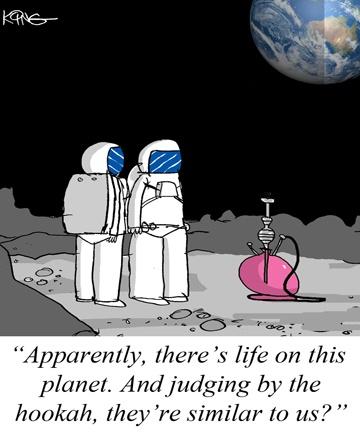 Hookah in space