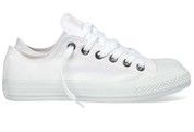 Beige/Witte Converse sneakers All Star OX gympen