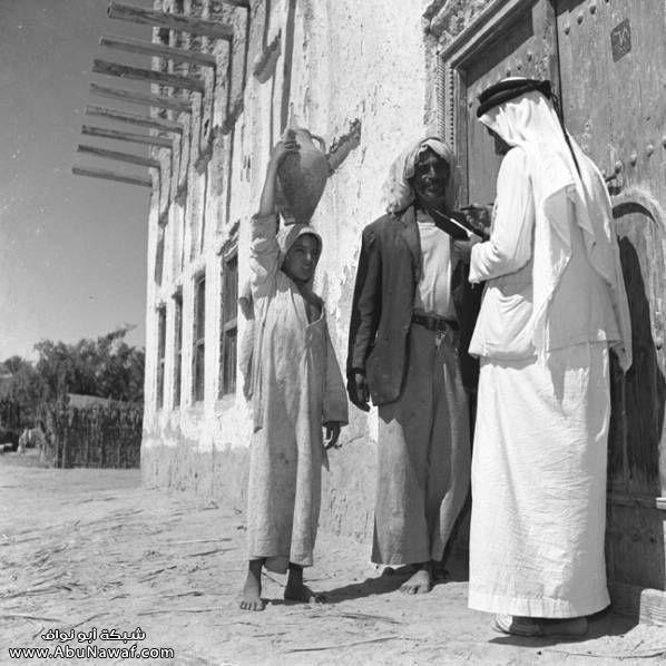 صور من تراث مناطق المملكة Old Photos Arabian Beauty Photo
