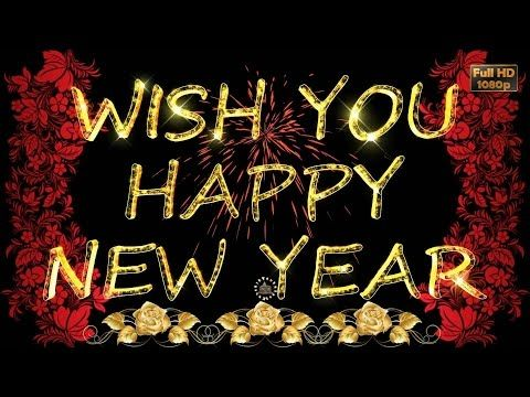 Happy New Year 2018, Wishes,Whatsapp Video,New Yea Greetings,Animation,Message,Ecard,Download - YouTube