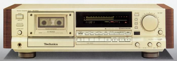 Technics RS-B900 (1991)