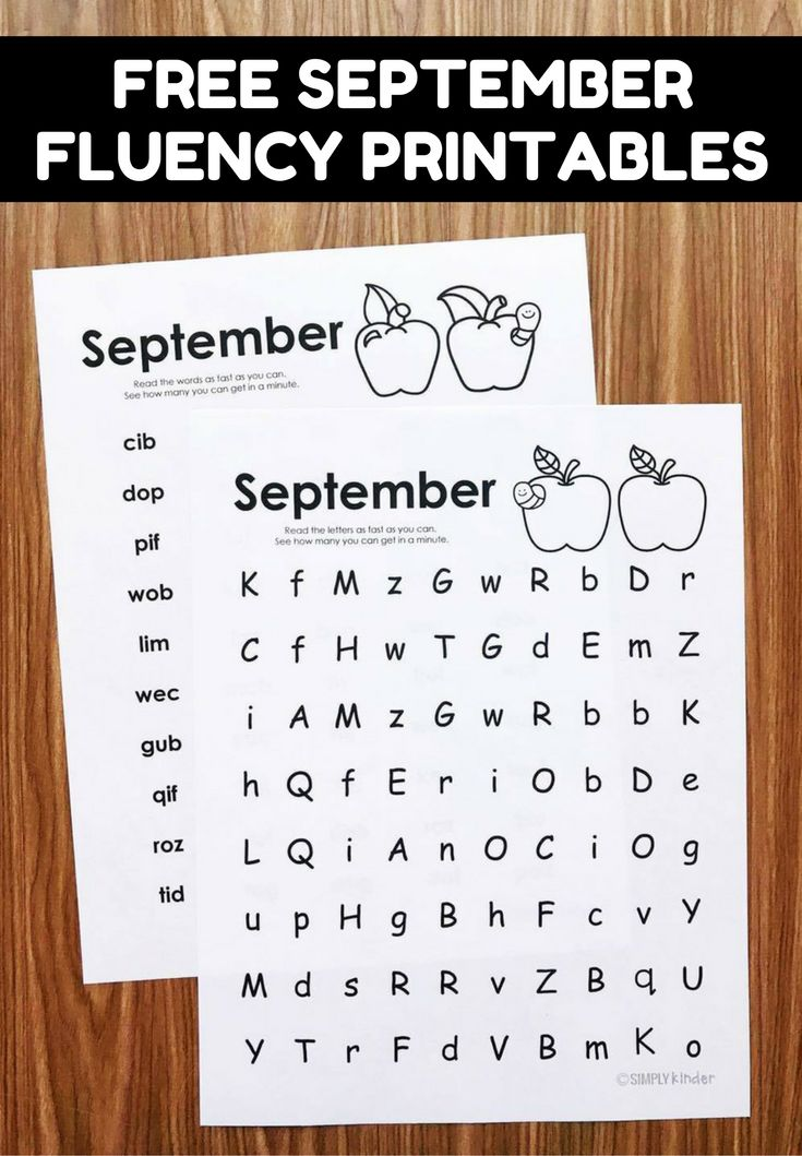 September Fluency Printables - Simply Kinder