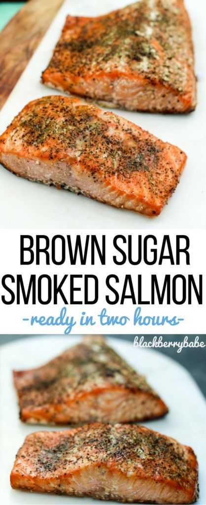 Brown Sugar Smoked Salmon! Ready in less than two hours, much easier than I thought! The brown sugar helps the crust form, but doesn't make it sweet. You taste the simple spice rub that has dill, salt and pepper.