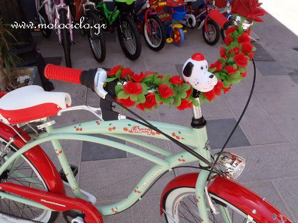 Angelika's personalized bike...