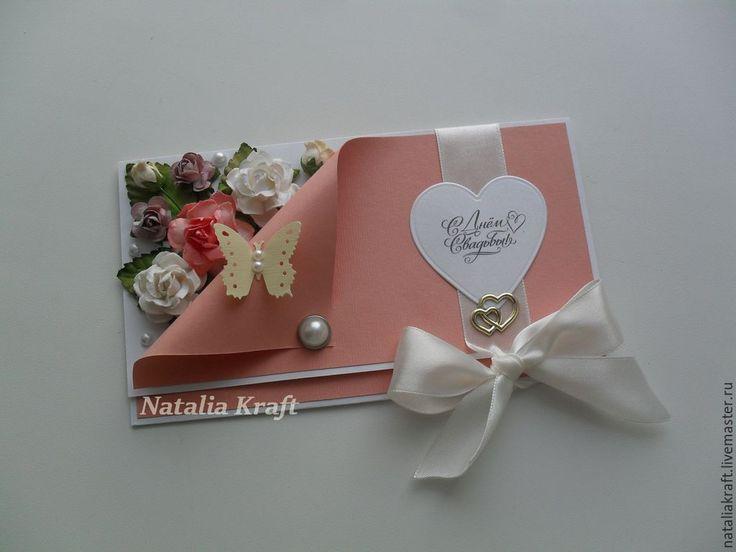 Купить Конверт для денег - коралловый, Конверт для денег, конверт, конверт ручной работы, конверт на свадьбу