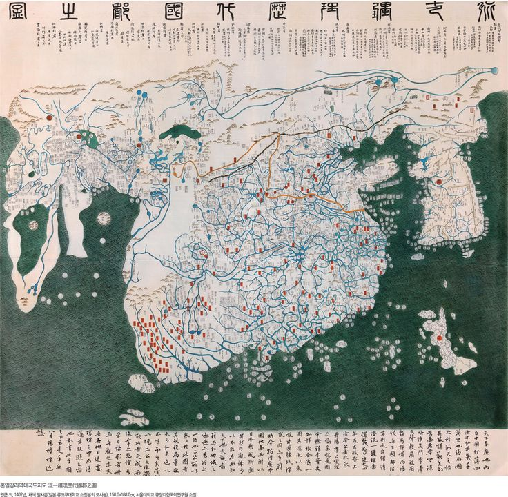 115 best old maps images on pinterest antique maps old cards korean world map 1402 find this pin and more on old maps sciox Gallery