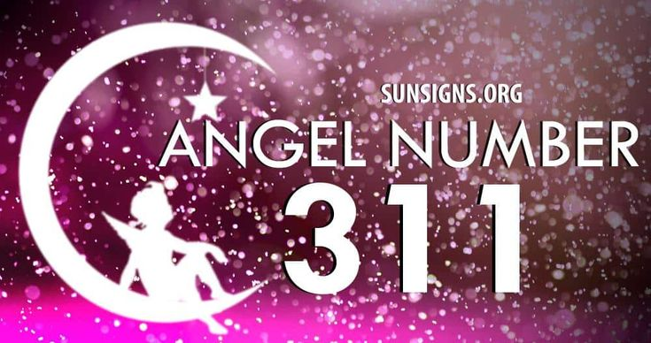 Angel number 311 wants you to be a source of help and strength to those around you.