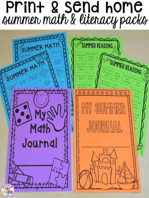 Summer learning packs plus more End of the year teacher and students HACKS to make the end of the year and back to school less easy! Plus FREE end of the year lists. Perfect for preschool, pre-k, and kindergarten.