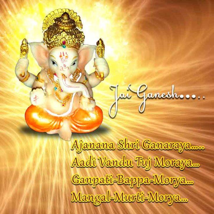 Ganesh Chaturthi Wishes 2020 Images in Marathi Ganpati