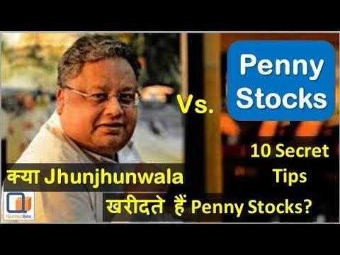 Rakesh Jhunjhunwala Penny Stocks  Rakesh Jhunjhunwala Latest portfolio  Rakesh Jhunjhunwala strategy - http://www.pennystockegghead.onl/uncategorized/rakesh-jhunjhunwala-penny-stocks-rakesh-jhunjhunwala-latest-portfolio-rakesh-jhunjhunwala-strategy/