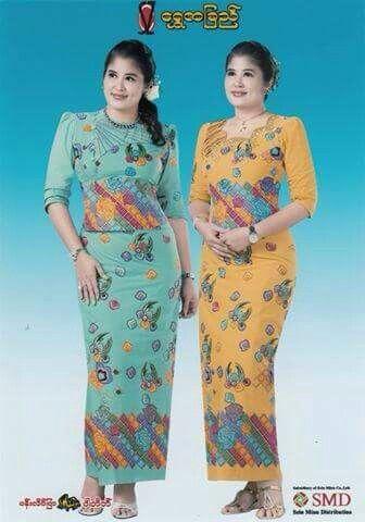 Soe Myat Thuzar