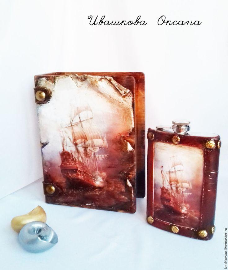 Купить Фляжка Парусник - фляжка, подарок мужчине, 23 февраля, подарок моряку, подарок парню