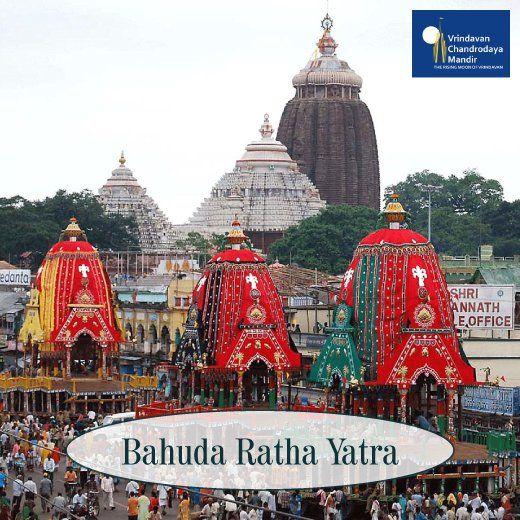 Today is Bahuda Ratha Yatra when Their Lordships Jagannath,Baladeva & Subhadra return in the Jagannath Temple.