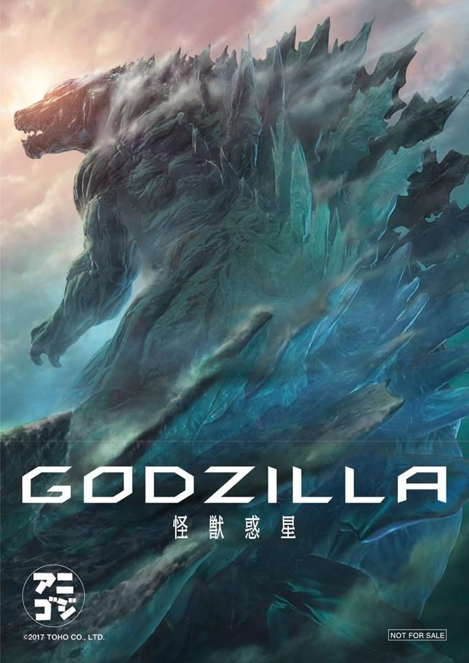 Mega Hd Godzilla King Of The Monsters Pelicula Completa 2019 Godzilla Kaiju Monsters Kong Godzilla