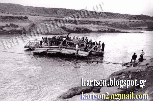 kARTson: 1928 - Κόρινθος: Πολύ σπάνια συλλεκτική φωτογραφία...Το πέρασμα από την Πελοπόννησο στην Στερεά Ελλάδα.