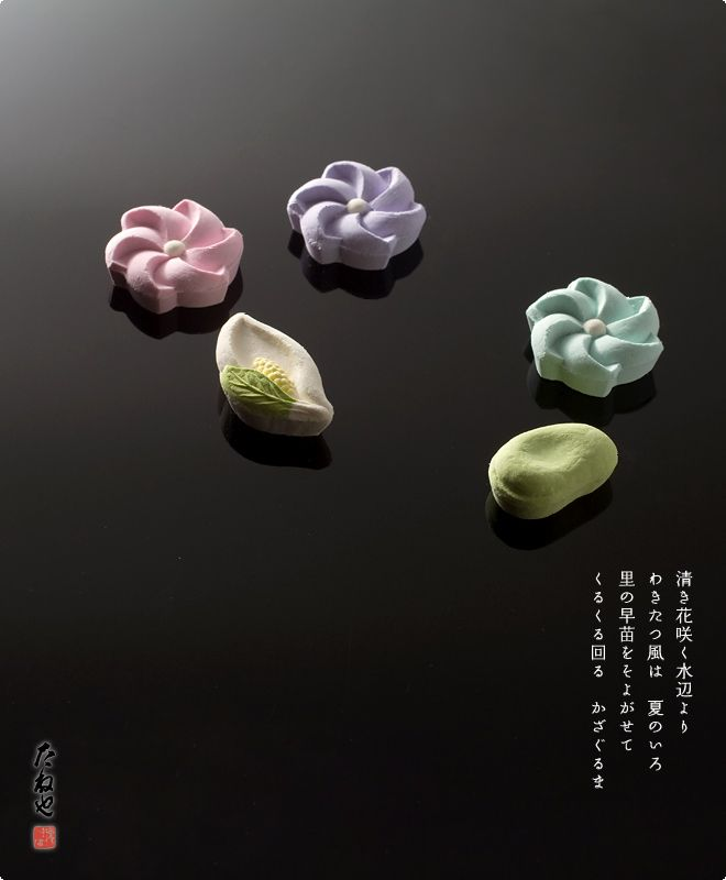 Japanese sweets -higashi- as delicious as they are beautiful