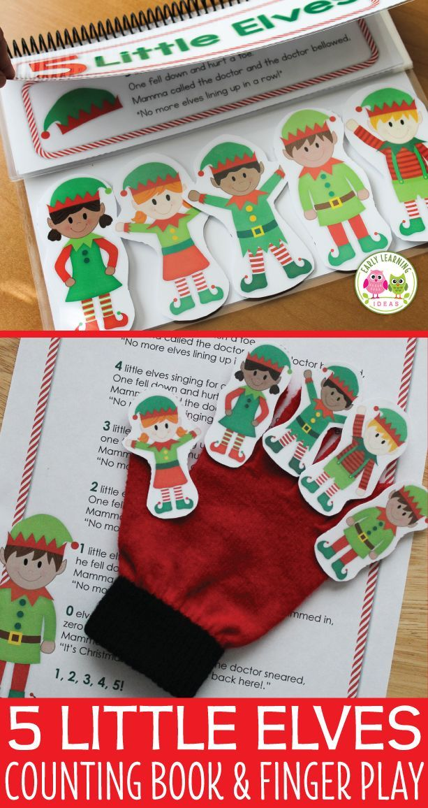 5 little elves finger play.  Elf activities for your preschool, pre-k, and kindergarten class.  Perfect addition to a magic elf, classroom elf, or elf them unit or lesson plans.  Kids love the interactive rhyming book and finger play.  Elf math activities, elf activities, elf lesson plans, elf theme, Christmas activities