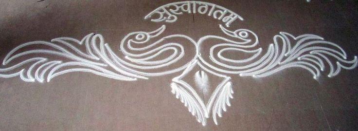 Small rangoli border designs rangoli pinterest small for Door entrance rangoli designs