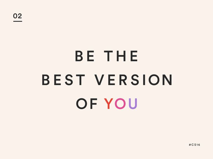 Be you by Emily Richard #Design Popular #Dribbble #shots