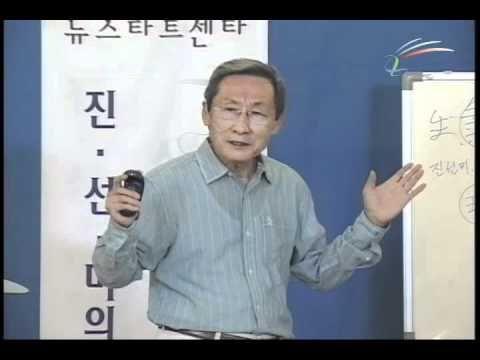 제134기 정규 강의 15 생기와 혼, 십일조 코메디