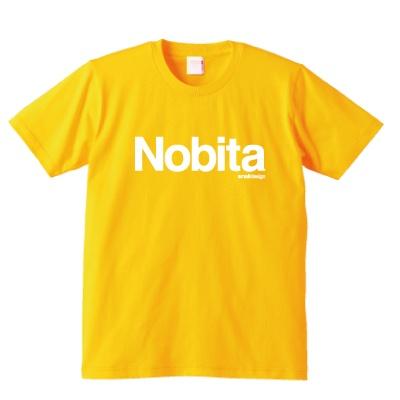 のびた Tシャツ - 世相を着る!時事ネタTシャツを毎週発売「スモールデザイン」東京・吉祥寺