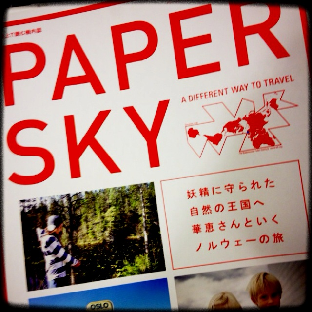 PAPER SKY travel magazine (a different way of travel)